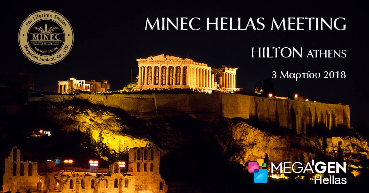 MINEC HELLAS 1st MEETING